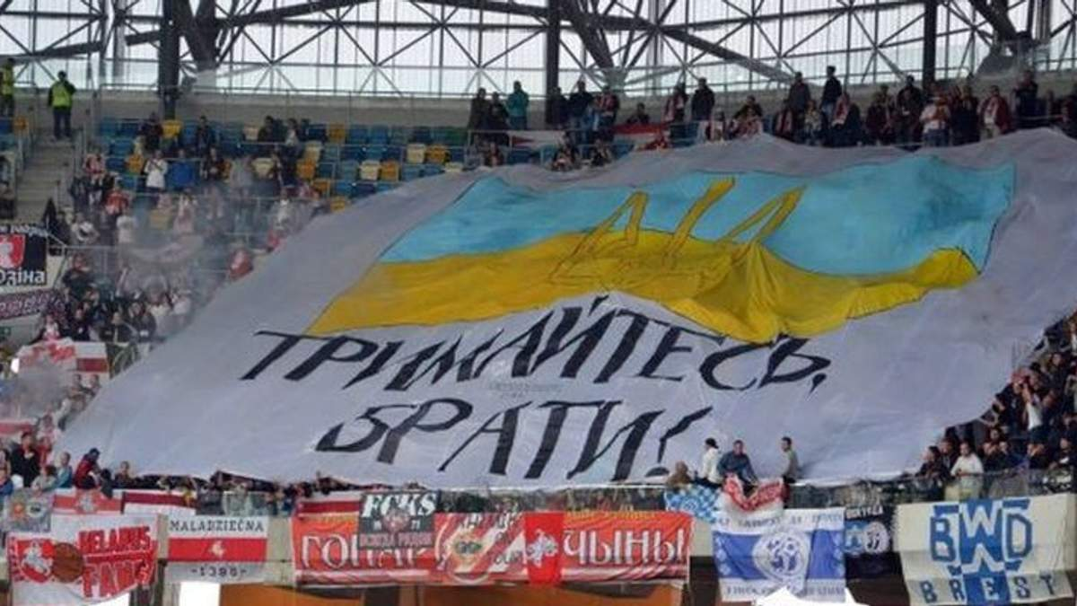 """У Білорусі за кричалку """"Хто не скаче, той москаль"""" будуть штрафувати та арештовувати"""