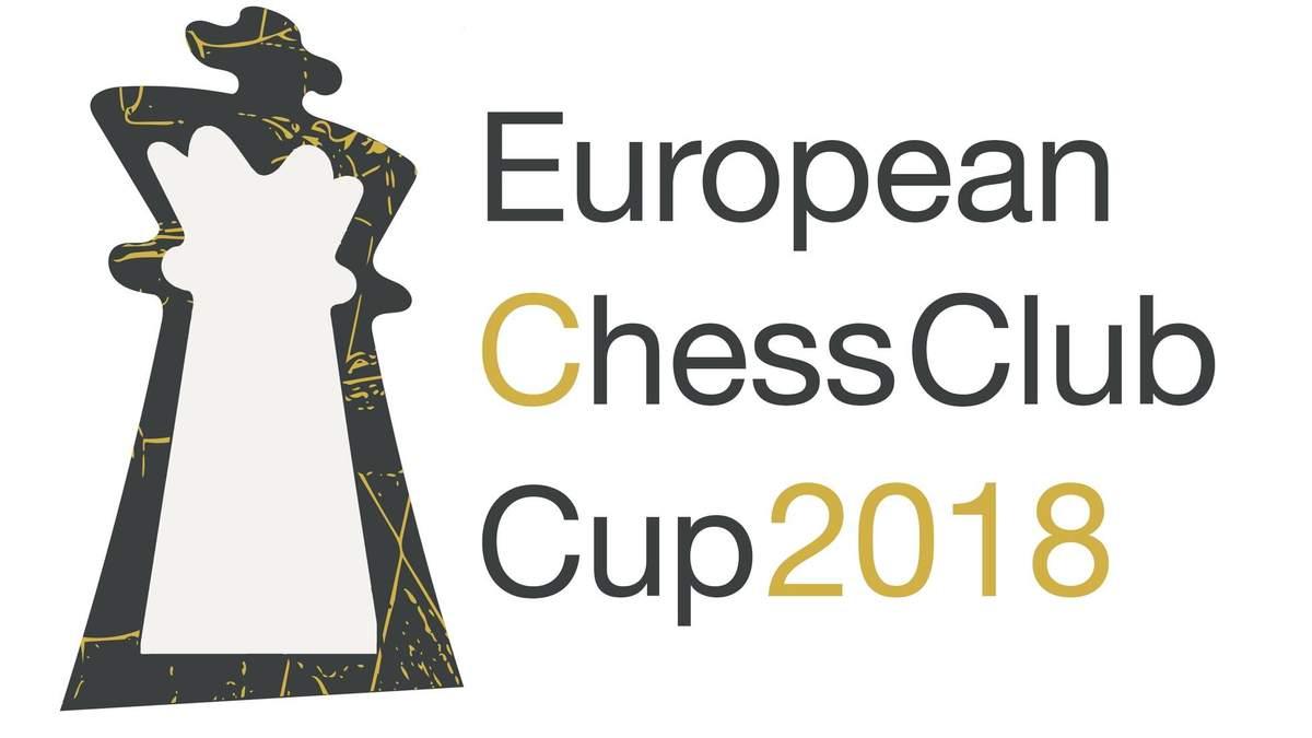Український клуб зіграє в шаховій Лізі чемпіонів