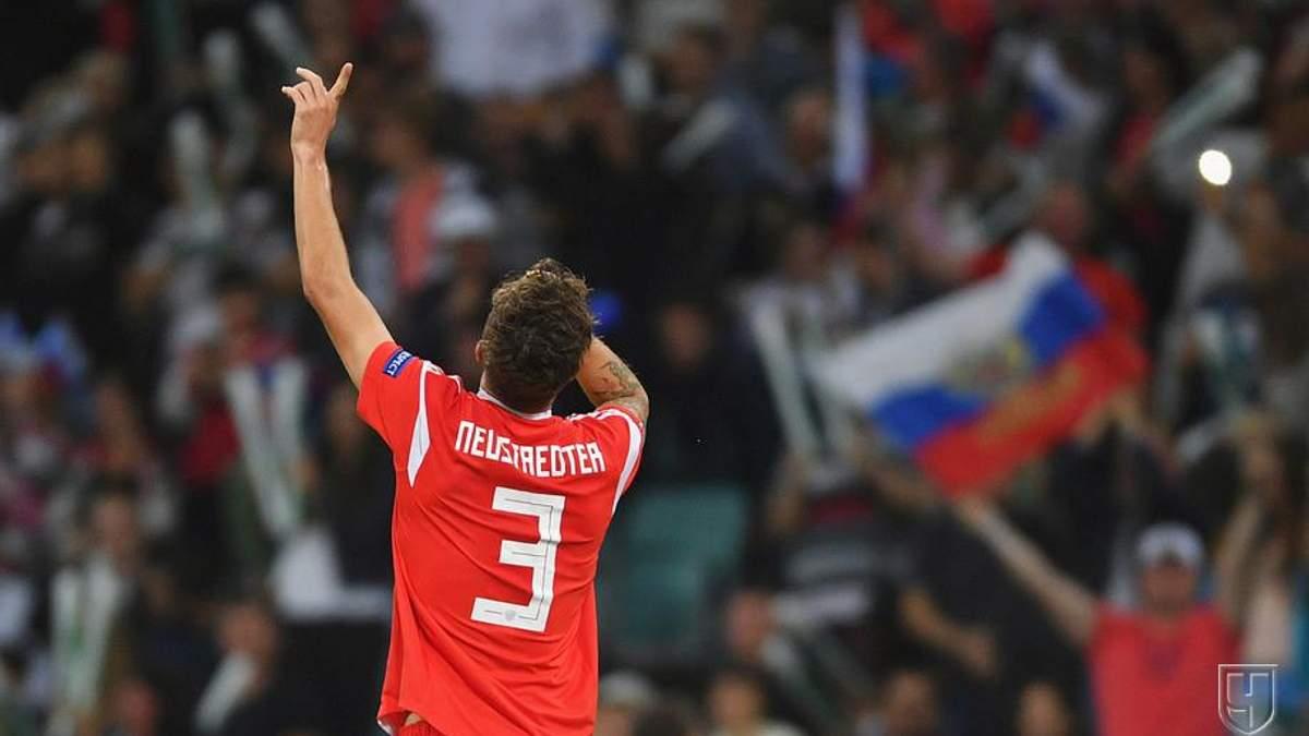 Туреччина не зуміла обіграти Росію у Лізі націй через гол уродженця України: відео