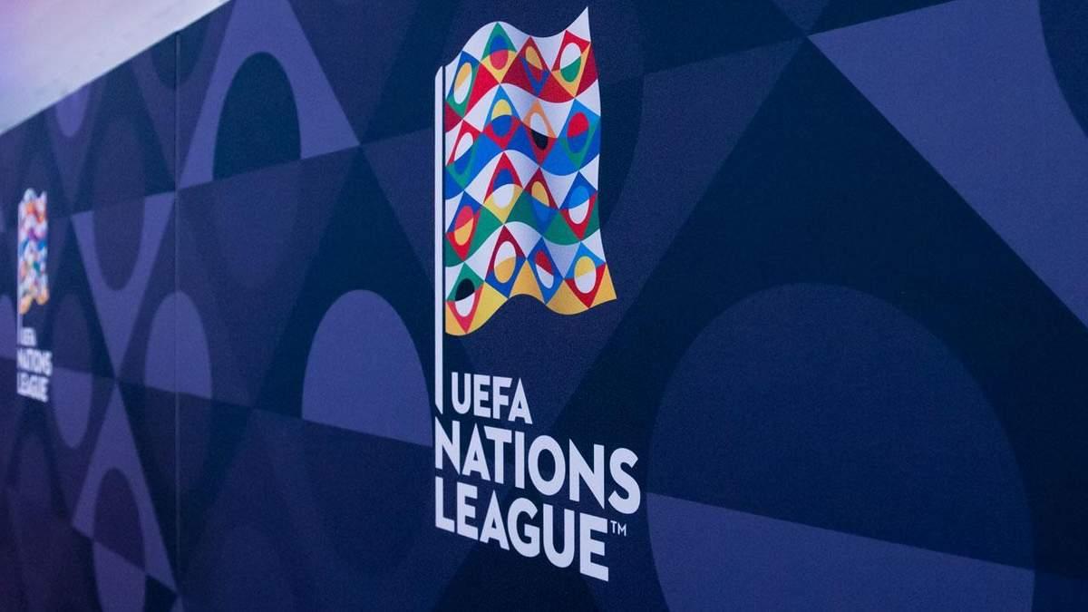 Лига наций результаты матчей 15 октября