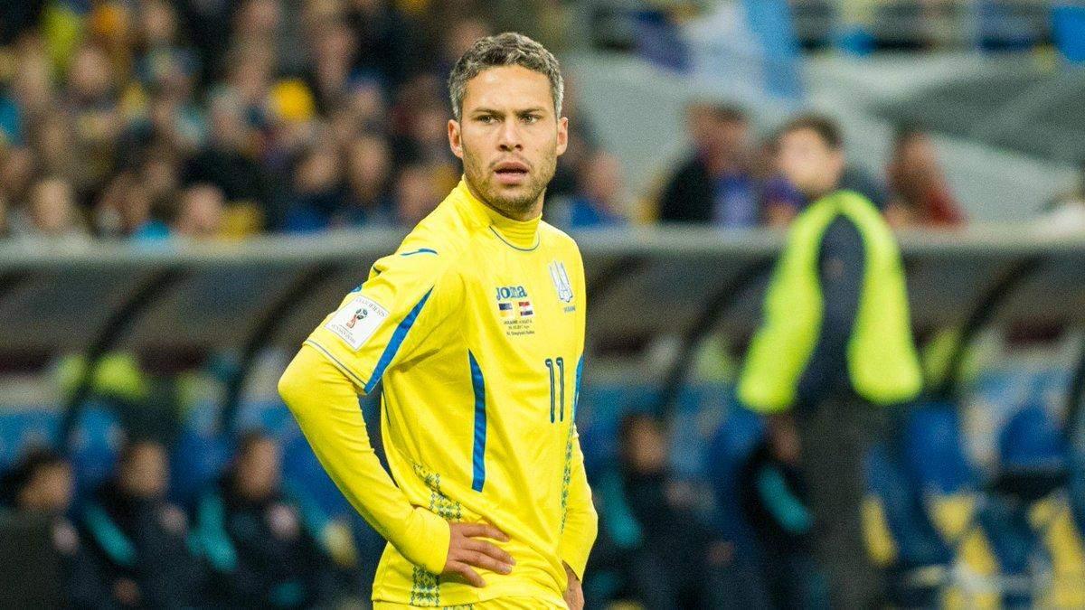 Определился лучший игрок сборной Украины в Лиге наций