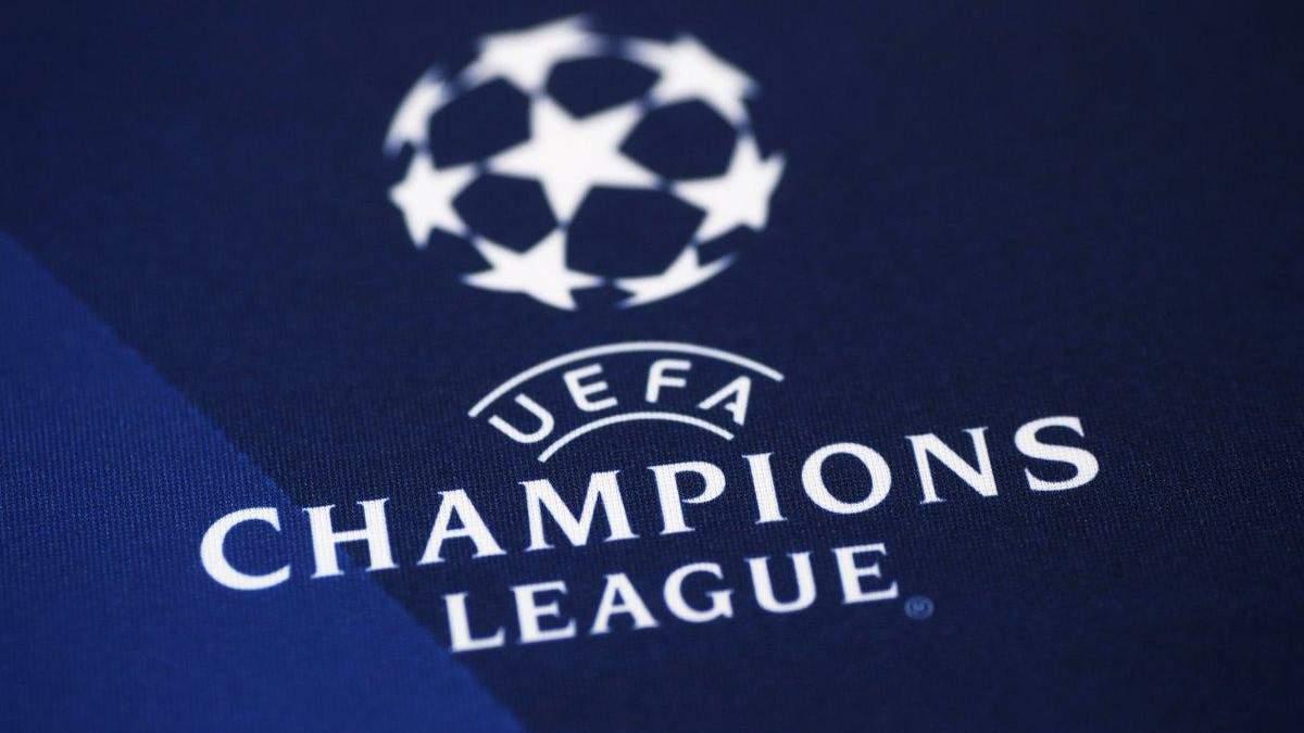 Лига чемпионов 2018/19: обзор матчей 24 октября