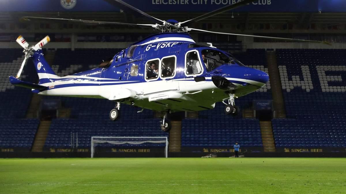 Гелікоптер керівництва клубу АПЛ упав і зайнявся біля стадіону у Британії