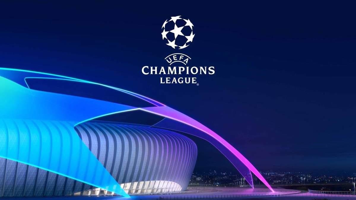Ліга чемпіонів: результати матчів та відео голів 6 листопада