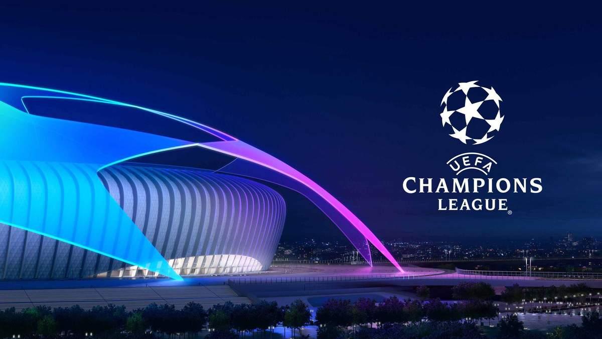 Лига чемпионов результаты матчей 7 ноября