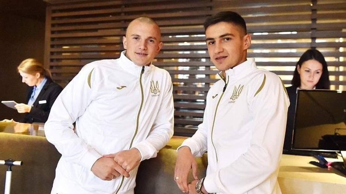 Василий Кравец и новичок сборной Украины Марьян Швед
