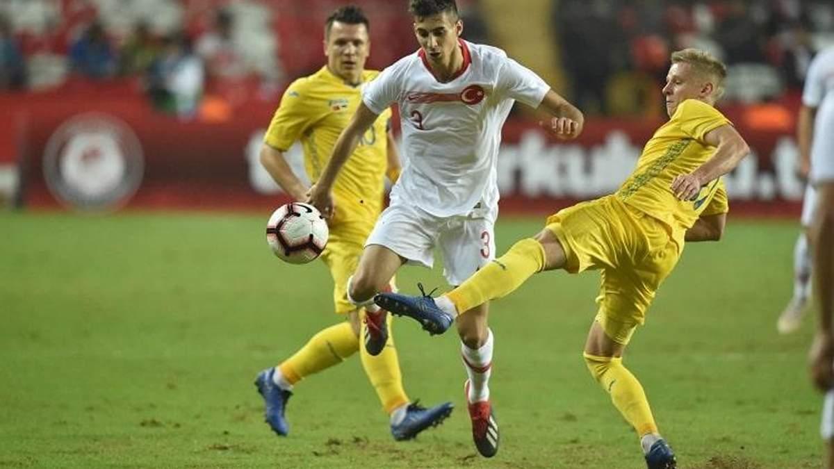 Турция – Украина результат матча