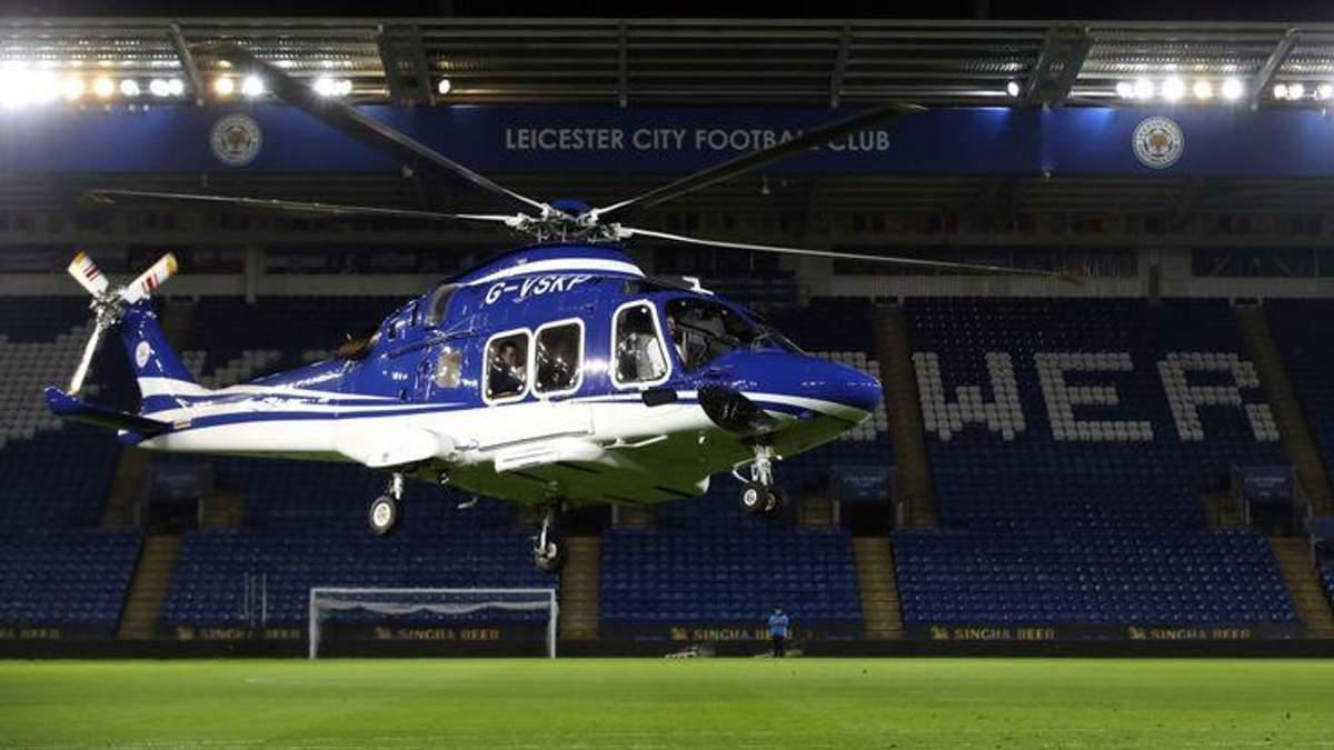 """Розслідування встановило причину катастрофи вертольота власника """"Лестера"""""""