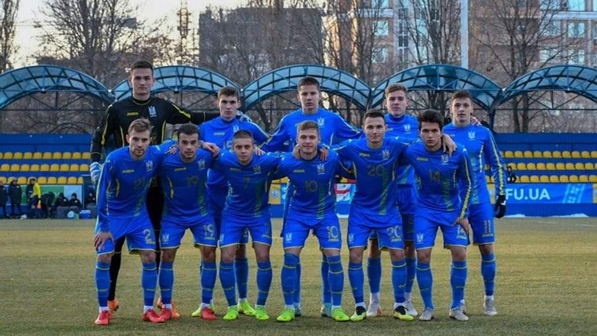 Стал известен календарь молодежной сборной Украины в отборе Евро-2021
