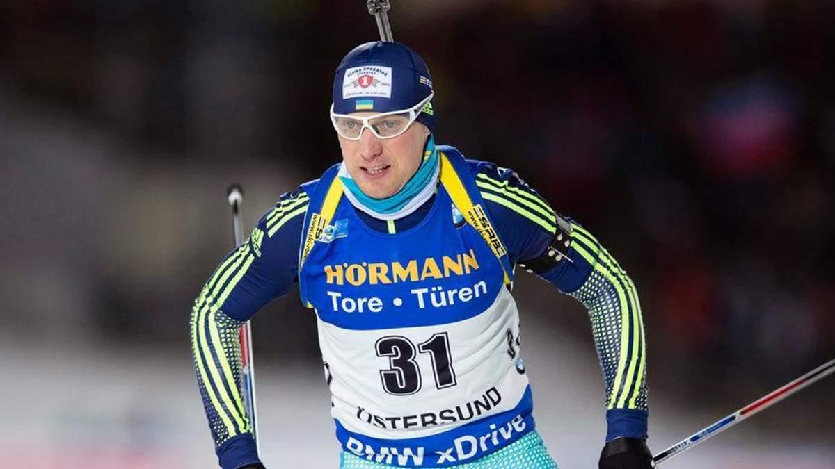 Російський біатлоніст Жирний виступає у формі збірної України