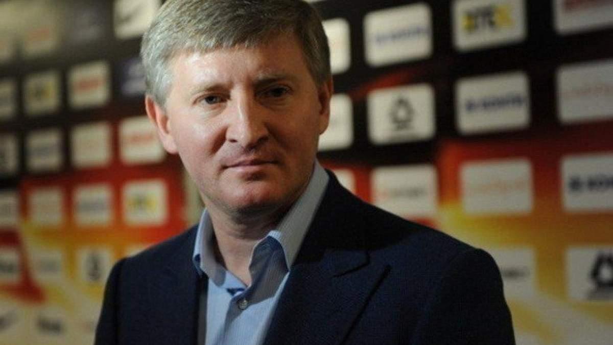 Ахметов підсумував рік, що минає