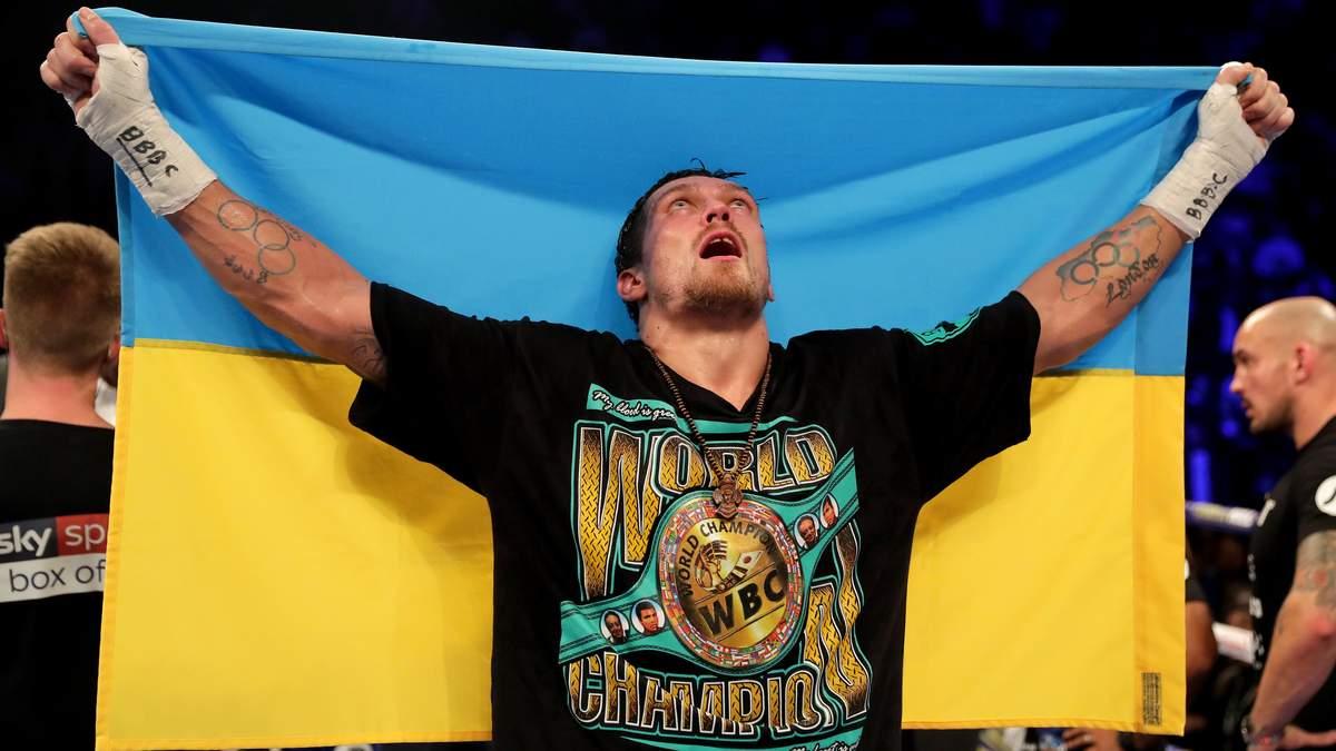 Олександр Усик українською привітав співвітчизників з Новим роком