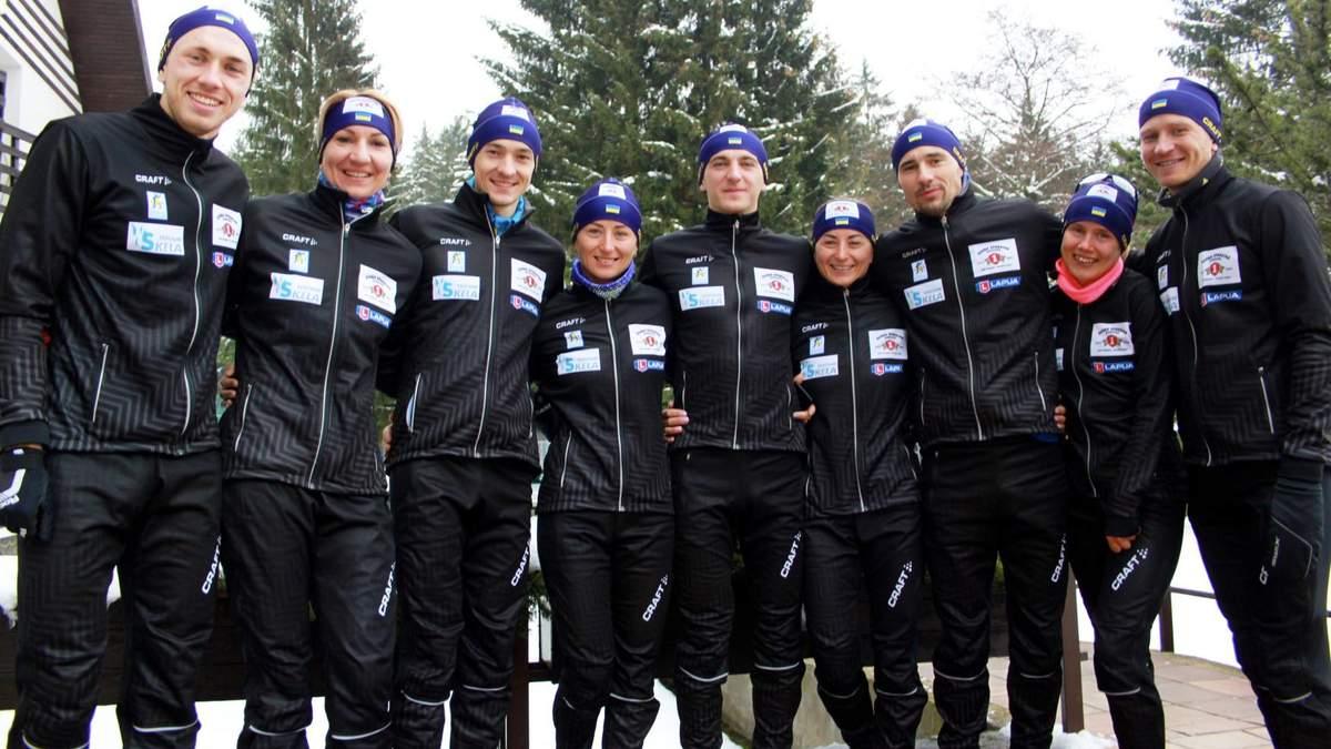Українські біатлоністи