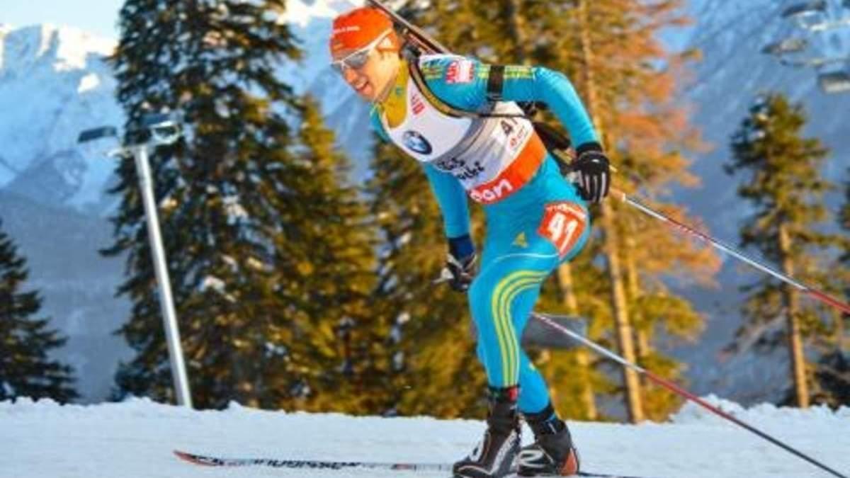 Без капитана: состав мужской сборной Украины на эстафету в Оберхофе