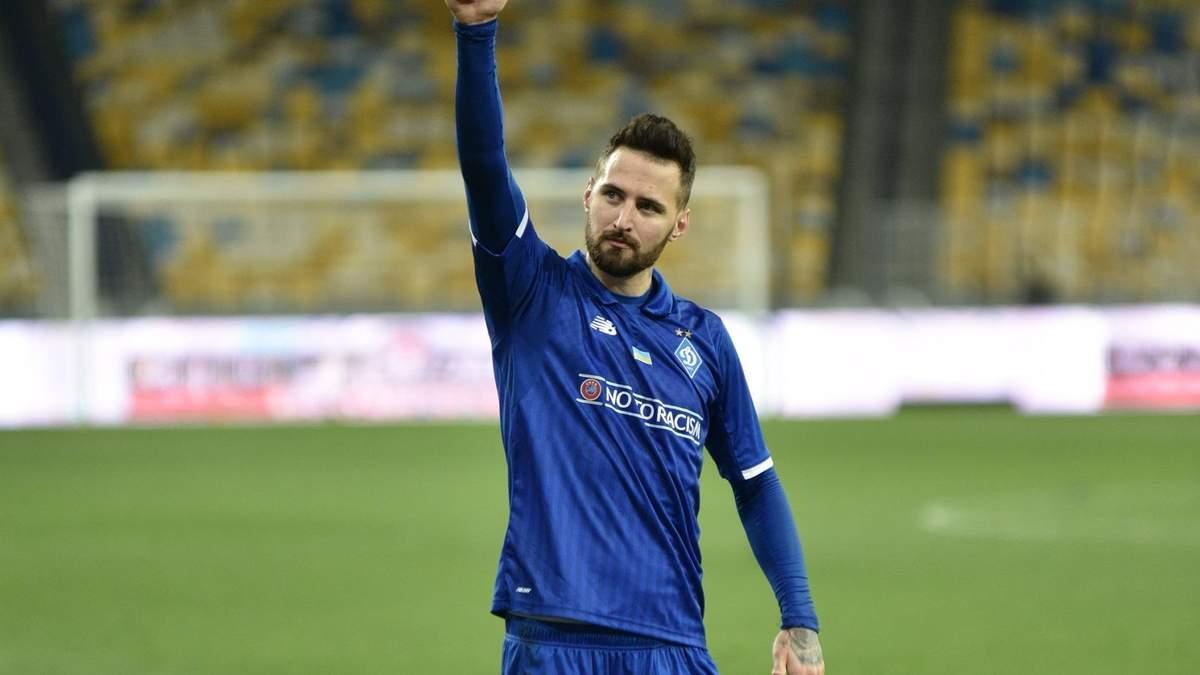 Кадар продовжив контракт з Динамо