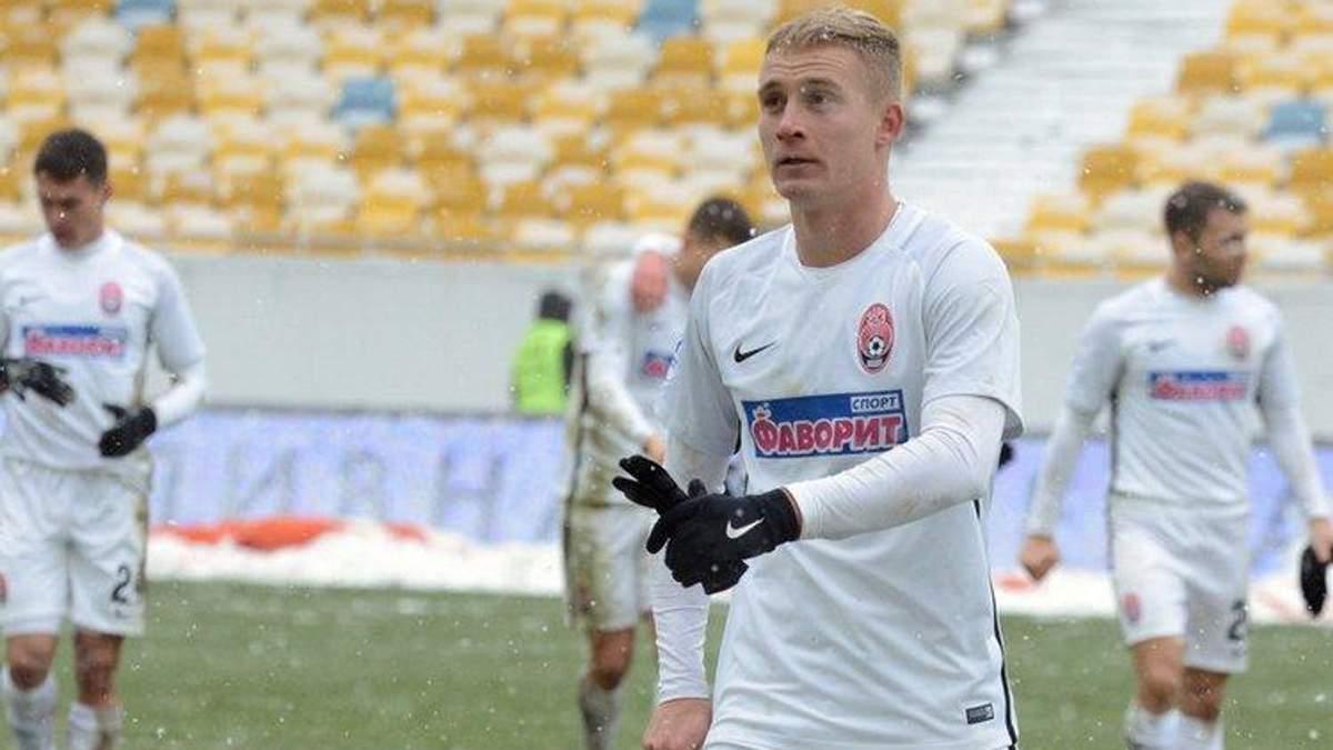 Олександр Сваток