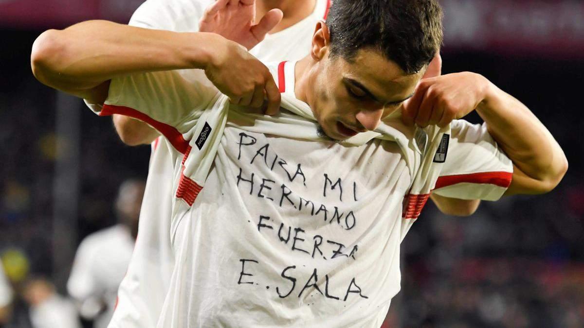 """Форвард """"Севільї"""" присвятив Еміліано Салі гол у ворота """"Барселони"""": фото та відео"""