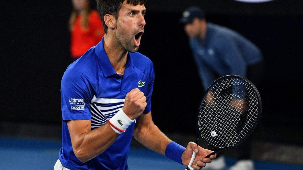 Джокович виграв Australian Open