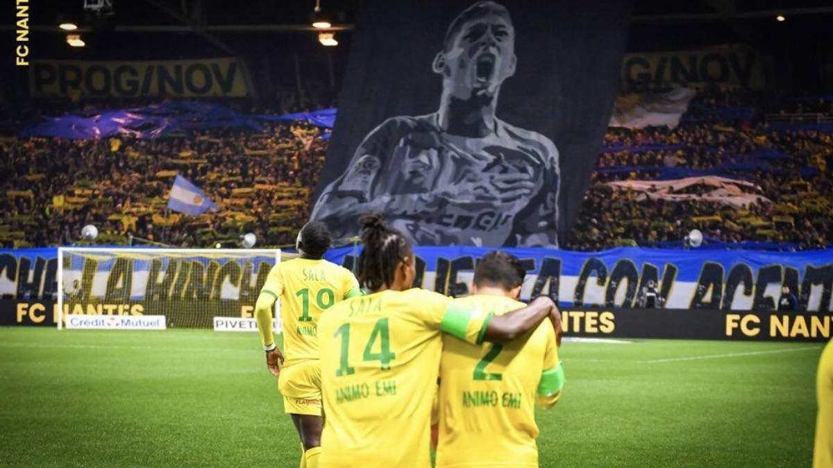 """Футболісти """"Нанта"""" вшанували Еміліано Сала"""