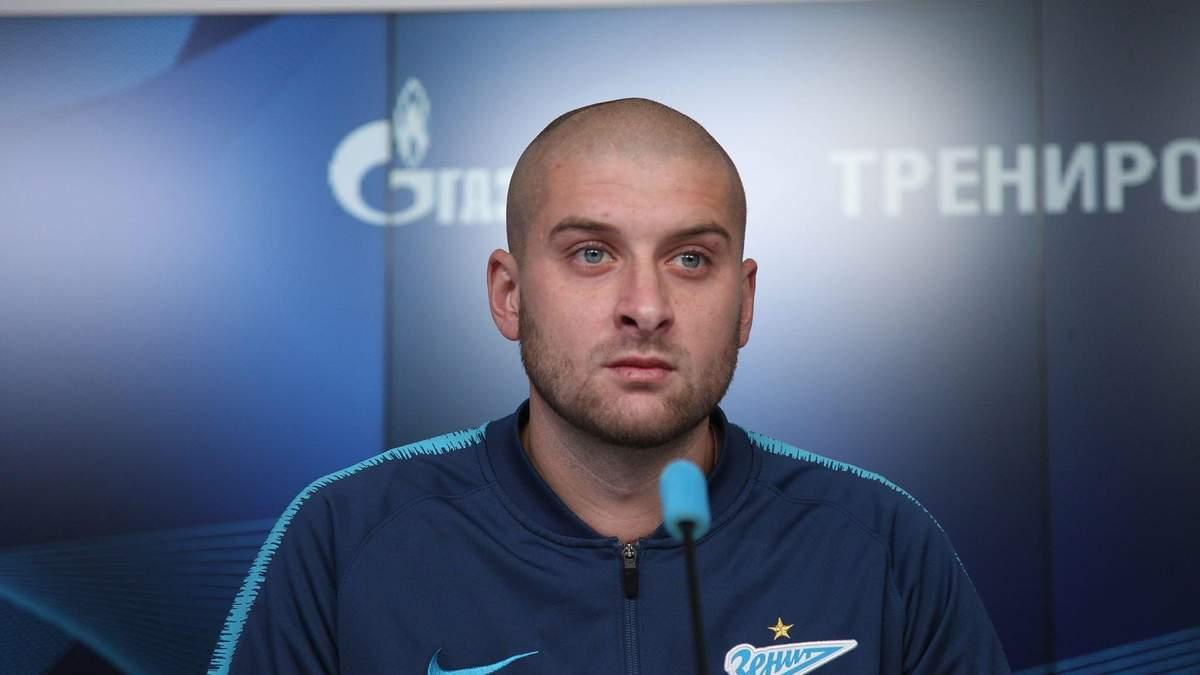 """""""Зенит"""" заявил Ракицкого на матчи плей-офф Лиги Европы"""