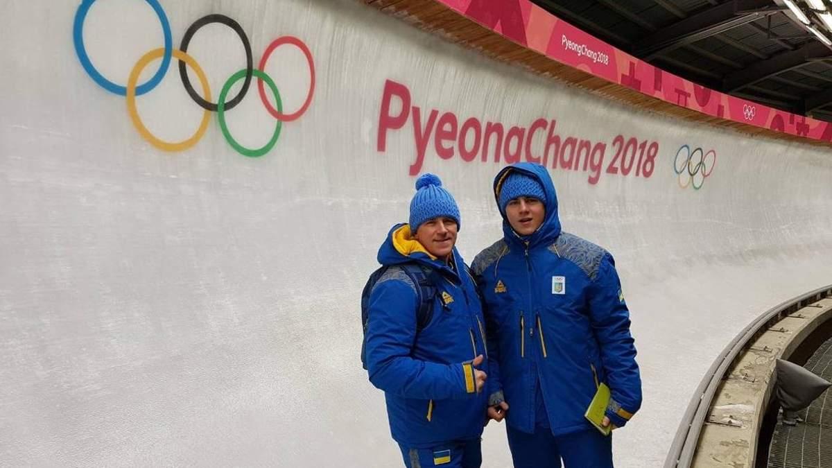 Владислав Гераскевич з батьком та тренером Михайлом Гераскевичем