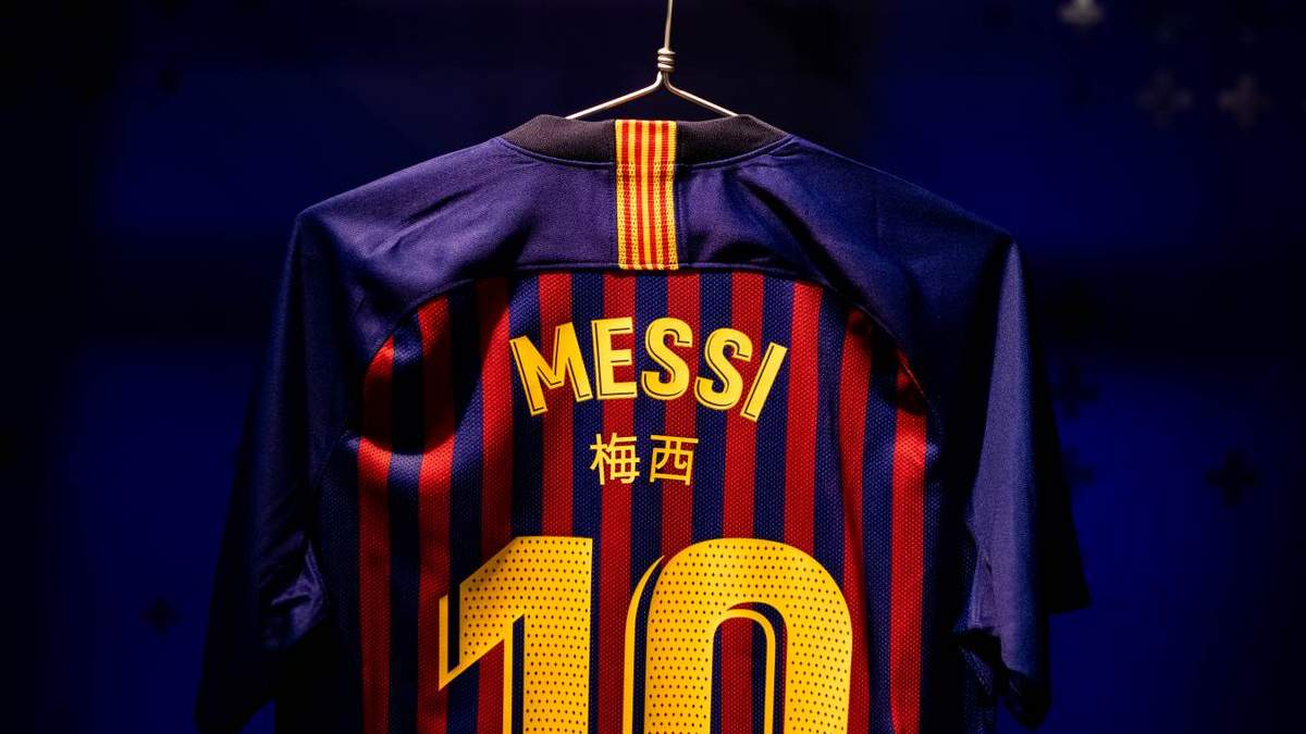 """""""Барселона"""" зіграє проти """"Реалу"""" у спеціальних футболках: фото та відео"""