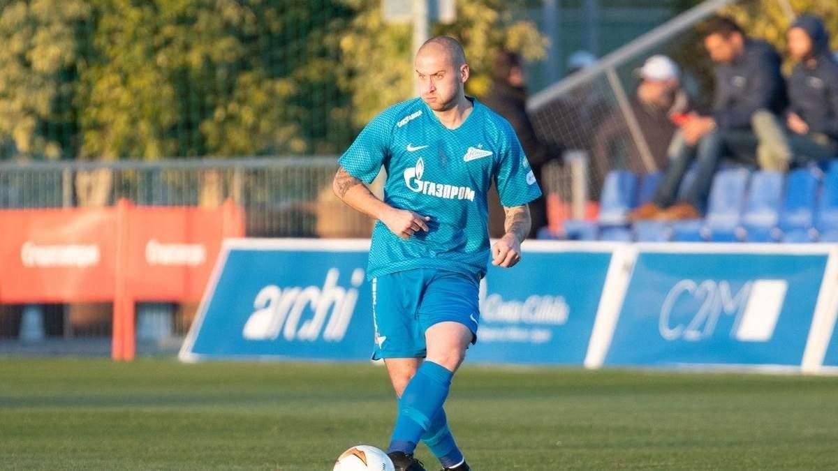 Ярослав Ракіцький