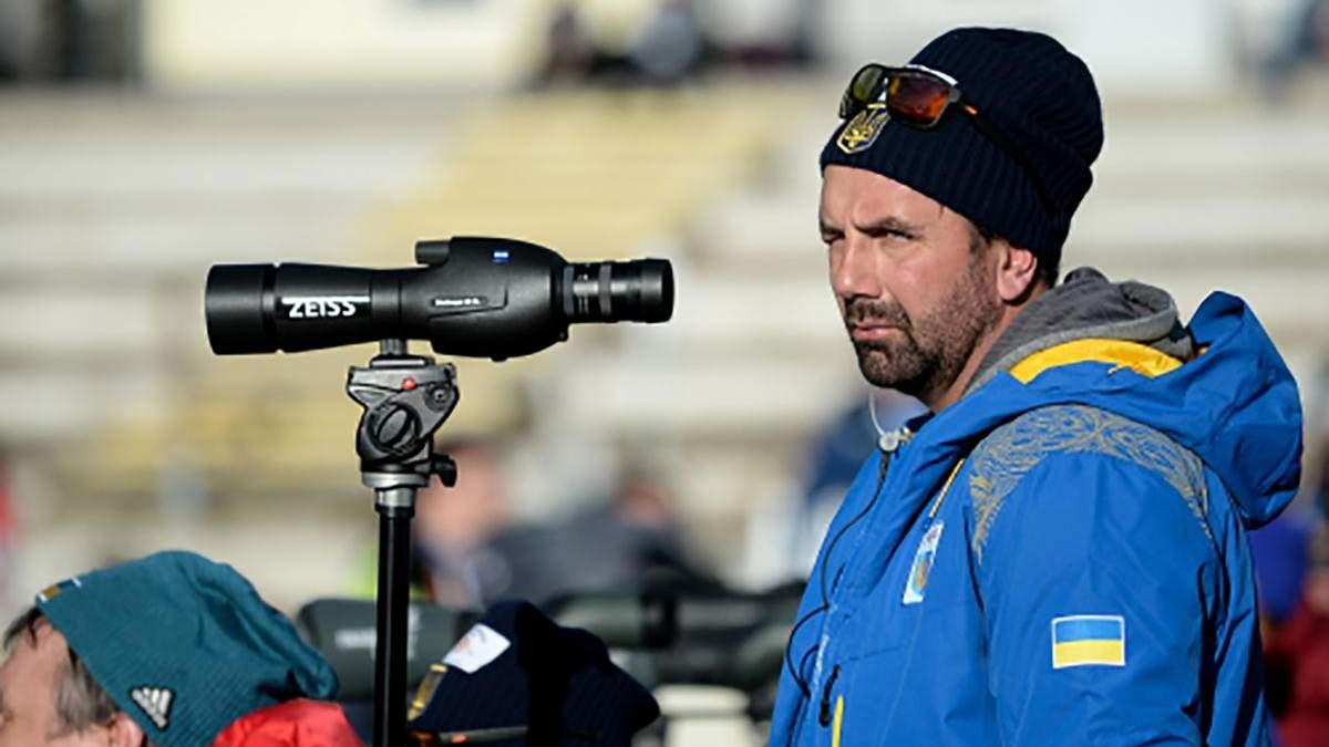 Есть вопросы и недовольство относительно подготовки лыж, – тренер сборной Украины по биатлону