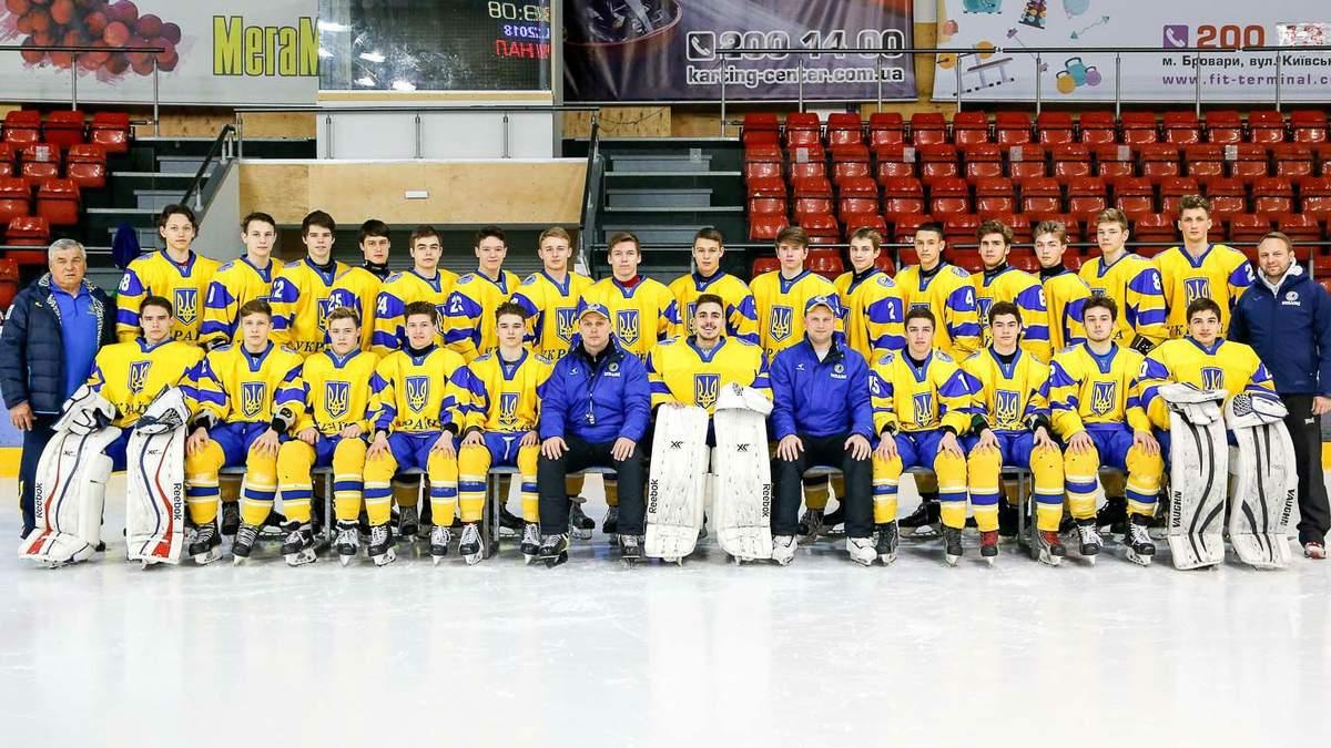 Збірна України з хокею