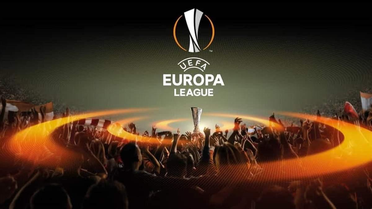 Ліга Європи: результати матчів та відео голів 14 лютого