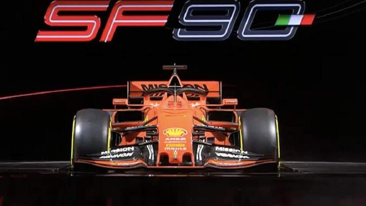У Ferrari презентовали болид для нового сезона Формулы-1: фото