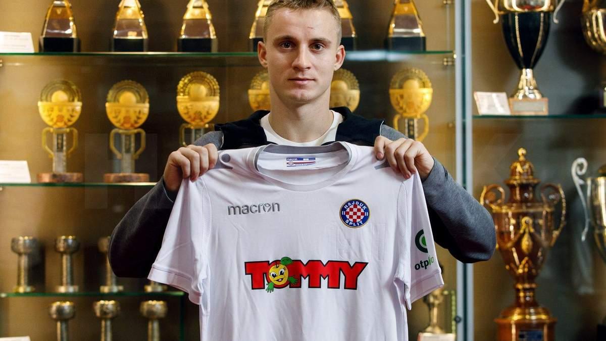 Захисник збірної України перейшов до одного з найкращих клубів Хорватії