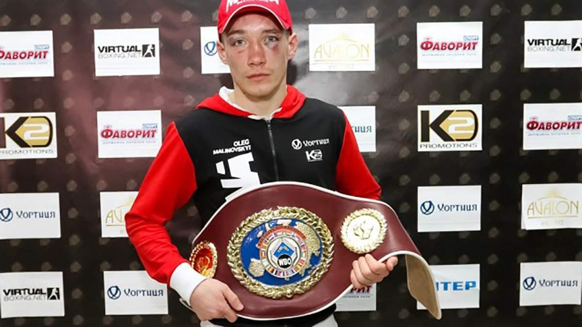 Український боксер Малиновський став першим номером рейтингу WBO