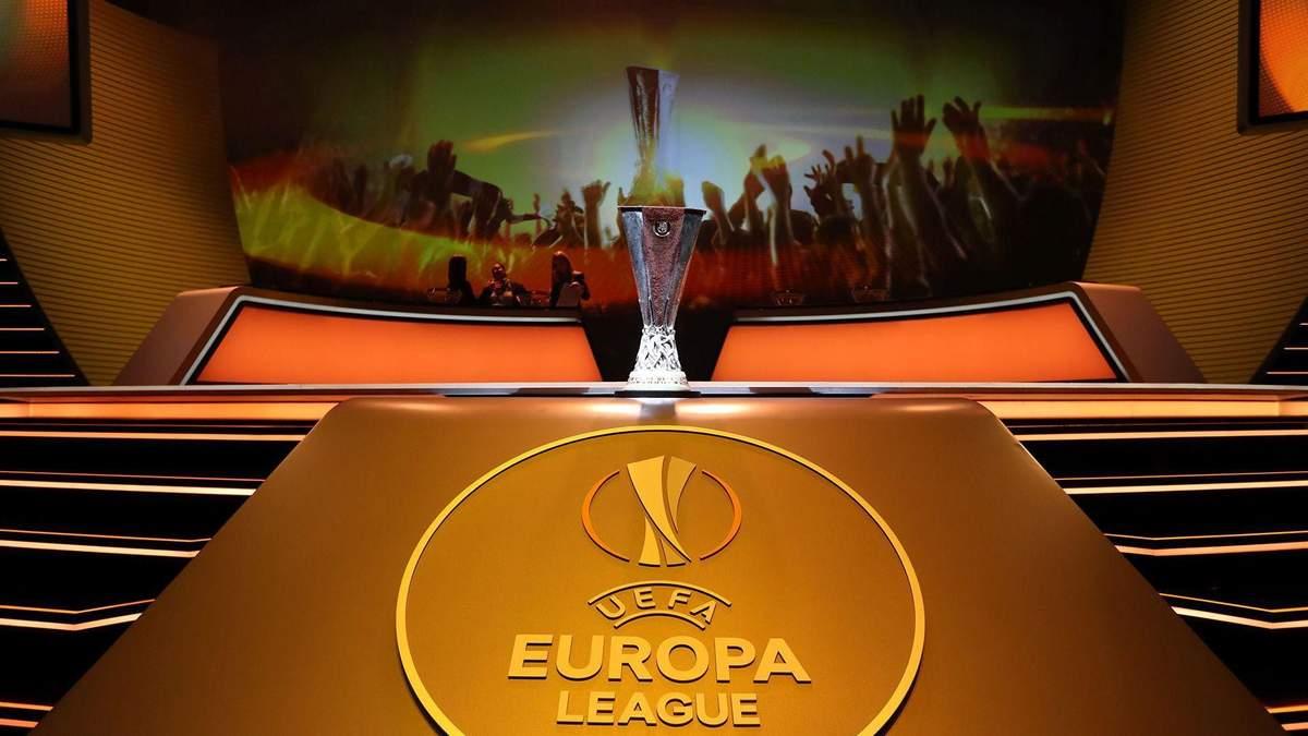 Ліга Європи 2018/2019: хто вийшов в 1/8 Ліги Європи
