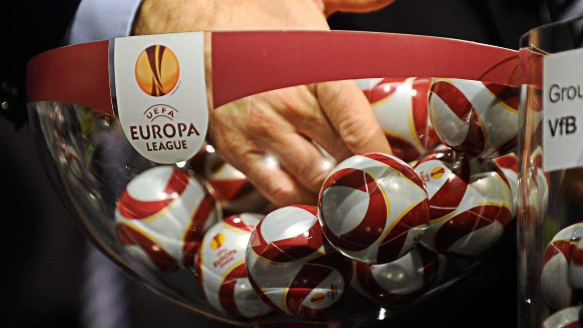 Лига Европы 2018/2019: результаты жеребьевки 1/8 финала
