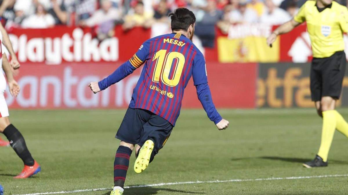 """Хет-трик Мессі дозволив """"Барселоні"""" вирвати перемогу в """"Севільї"""": відео"""
