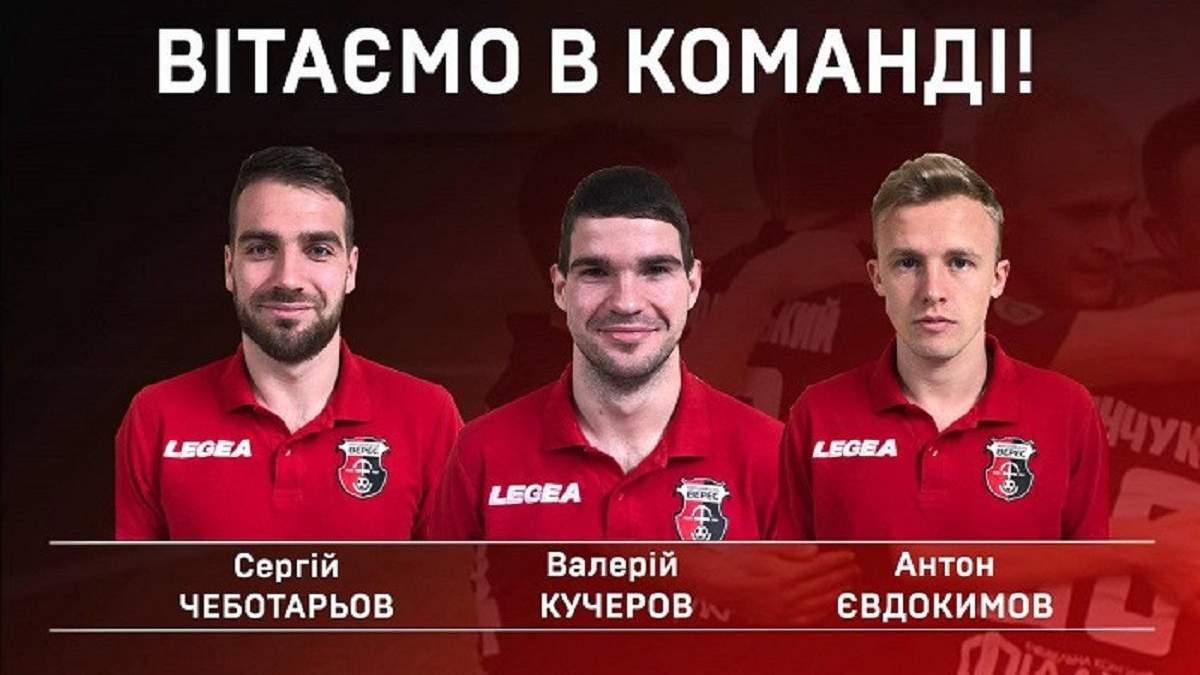 Український клуб підписав футболіста, який грав в окупованому Криму