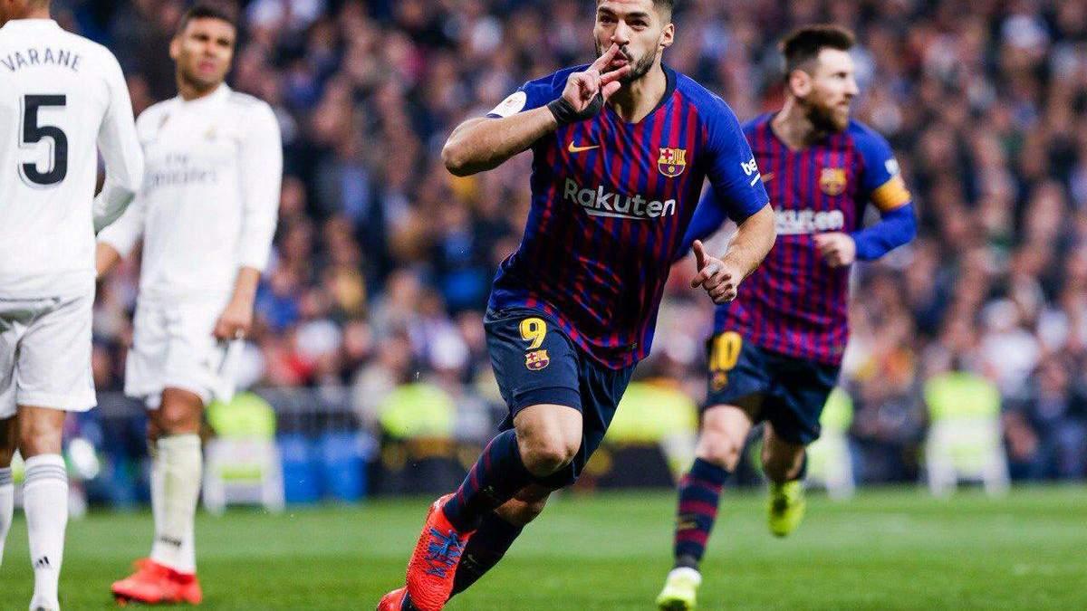 Реал - Барселона: відео голів та огляд матчу Кубок Іспанії 2018/2019
