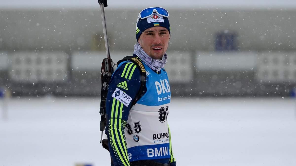 Визначено склад збірної України на першу гонку чемпіонату світу з біатлону
