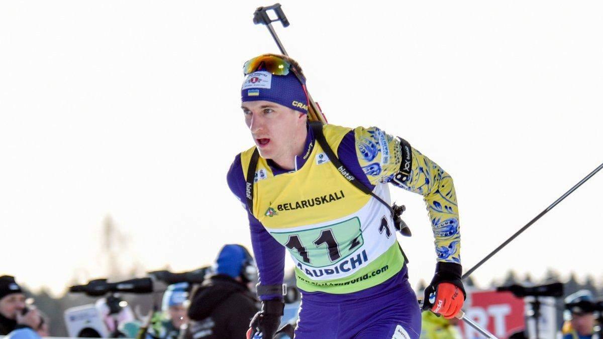 Дмитрий Пидручный - биография чемпиона мира по биатлону 2019