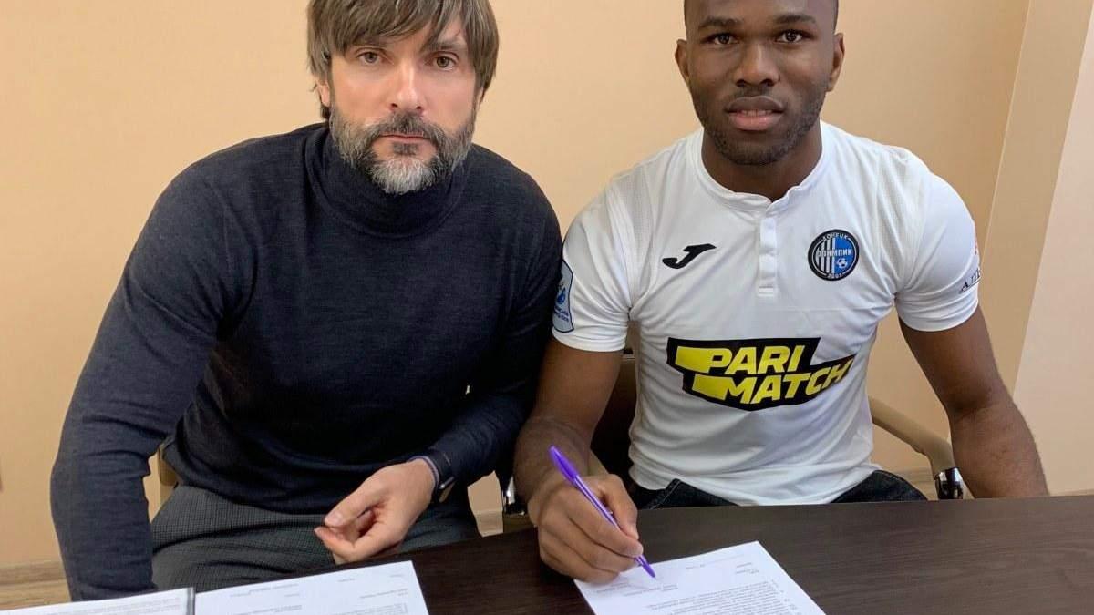 Український клуб підписав легіонера з турецької ліги