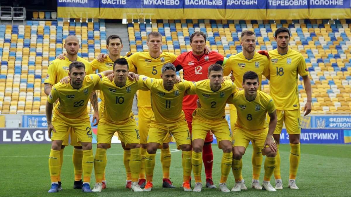 Люксембург - Україна: прогноз, ставки букмекерів на матч відбору на Євро-2020