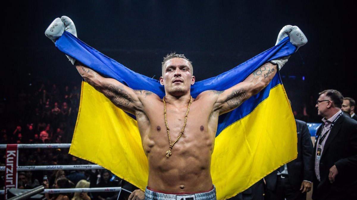 Усик офіційно відмовився від чемпіонського поясу WBA: відео