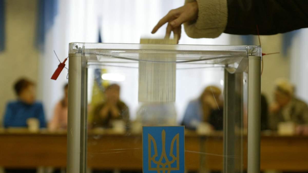 Як українські спортсмени голосували на виборах президента: фото