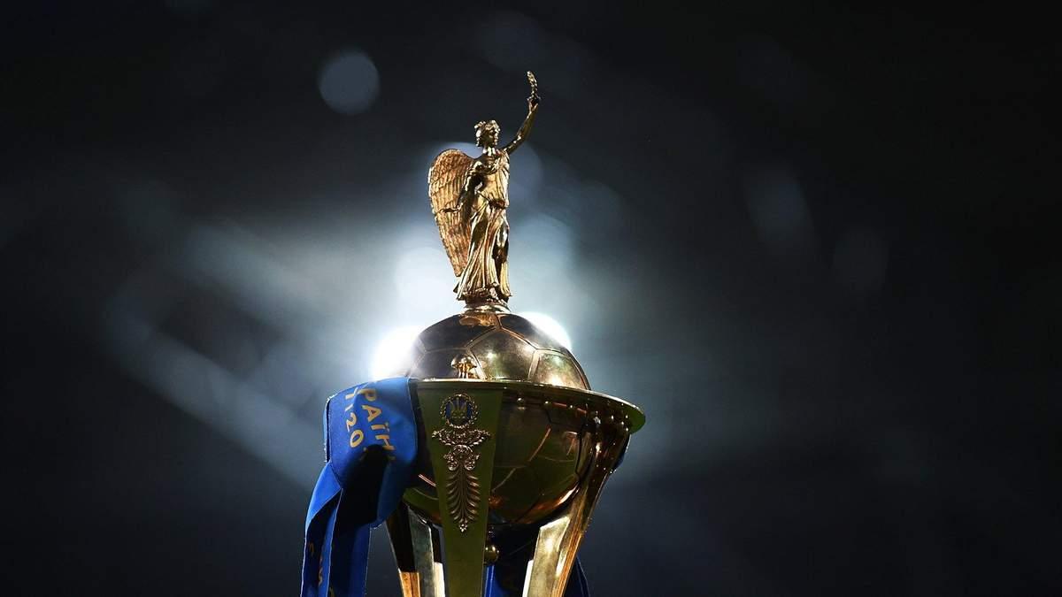 Результаты жеребьевки 1/2 финала Кубка Украины по футболу