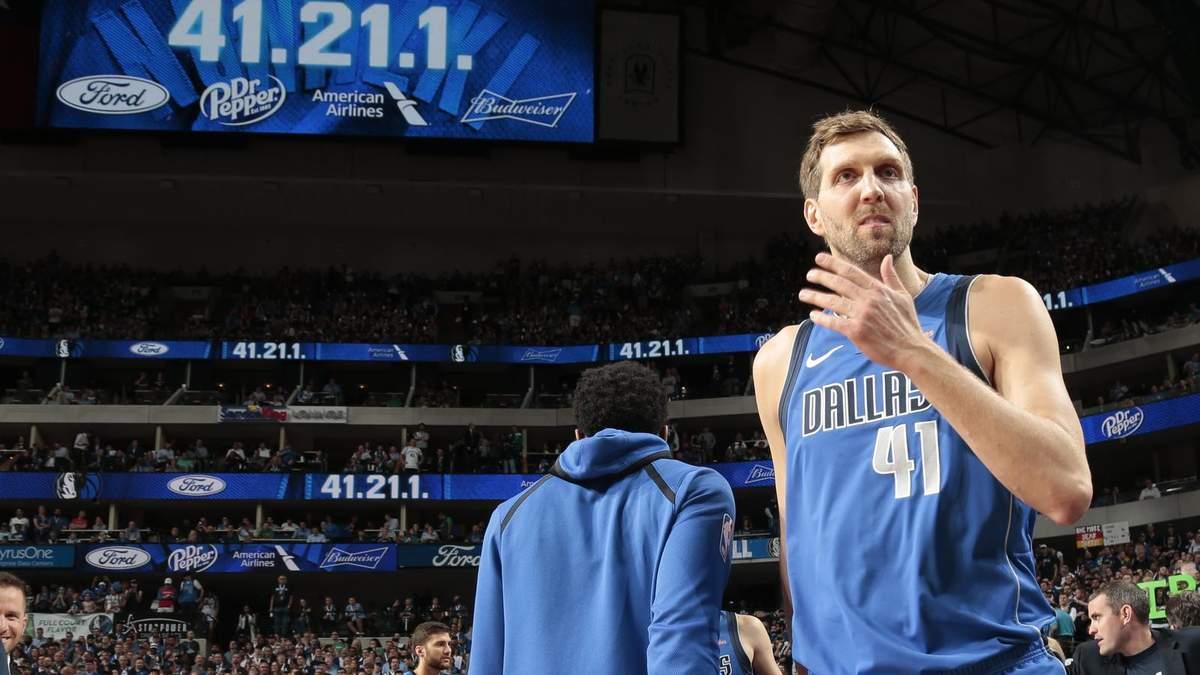 Легендарний баскетболіст Дірк Новіцкі оголосив про завершення кар'єри: відео
