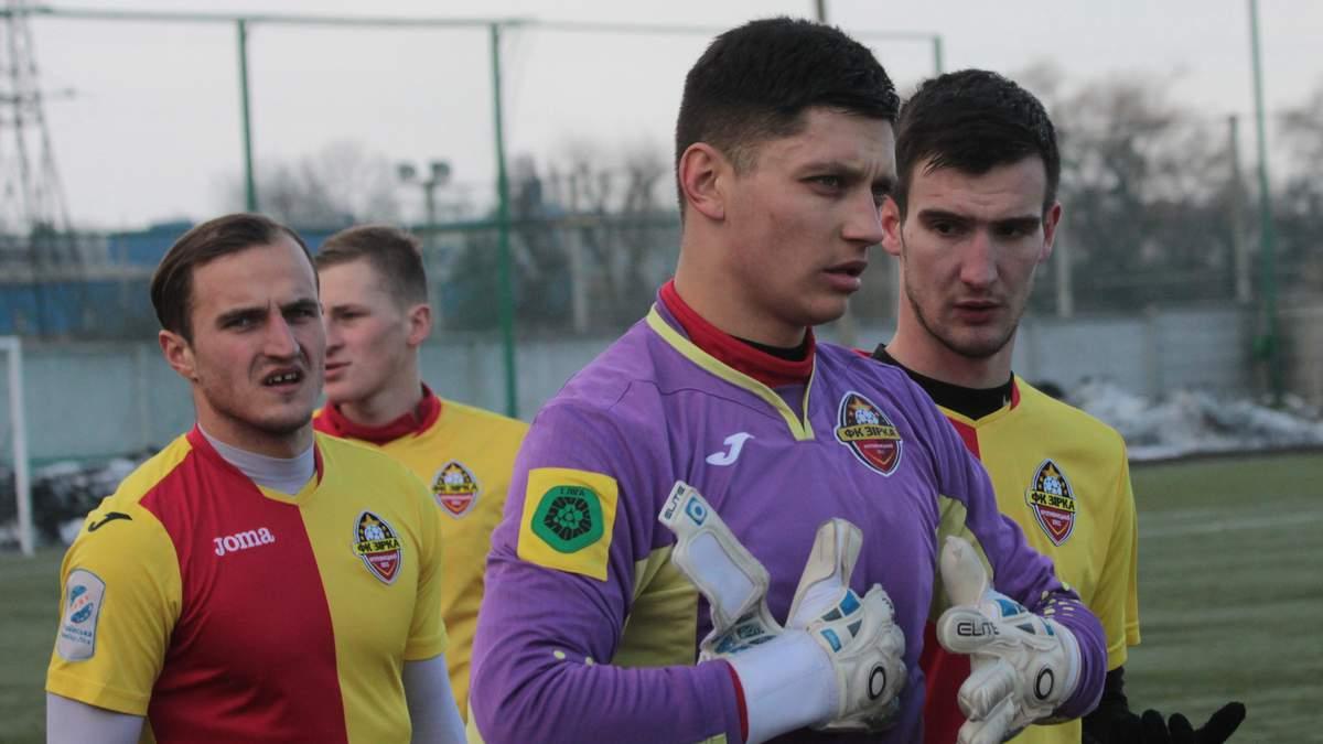 Відомий український клуб, який грав в УПЛ, відновлює своє існування