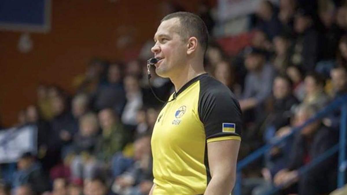 Украинский арбитр будет работать на чемпионате мира
