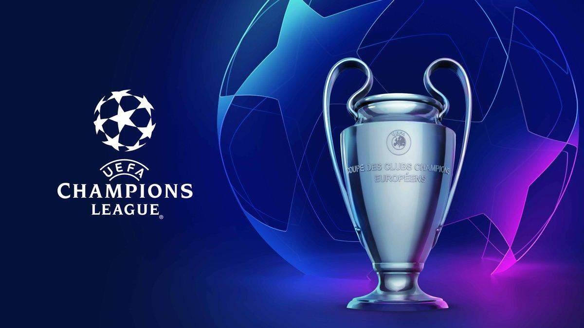 Лига чемпионов может измениться