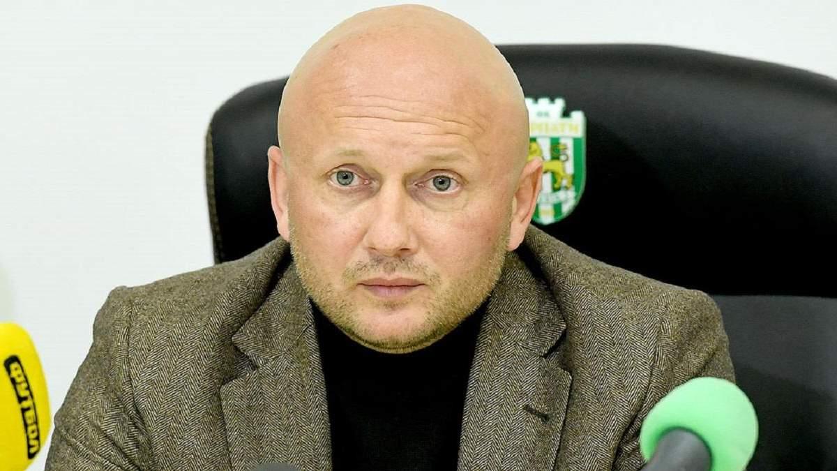 """Олег Смалійчук офіційно покинув """"Карпати"""""""